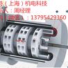 上海奎特供应油墨专用砂磨机研磨机卧式砂磨机纳米砂磨机微米砂磨机棒销式砂磨机