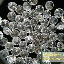 时尚轻奢培育钻石饰品可定制