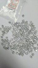 豫金刚石供应镶嵌珠宝用合成钻石毛坯毛石白钻裸钻