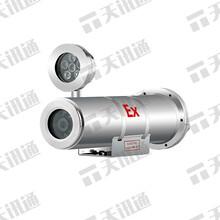 矿井防爆摄像机KBA127YY图片