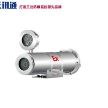 防爆摄像机TX-EX553YYSND1图片