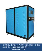 广州花都区冷水机生产厂家塑胶化工电镀氧化电泳冷水机图片