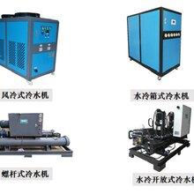 维修冷水机冷冻机厂家专业生产维修保养中山小榄冷水机图片