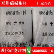 碳化硅可塑料,耐磨可塑料,高强耐磨可塑料