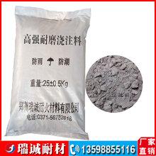鋁鎂質澆注料澆注料廠家圖片