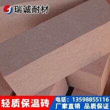 輕質隔熱保溫磚粘土保溫磚圖片