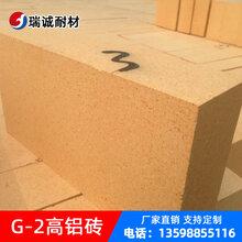 三级高铝砖,LZ-55耐火砖高铝耐火砖图片