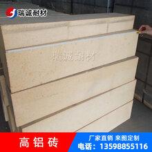 平枚耐火砖,平四/五/六/七/八枚耐火砖,高铝砖图片