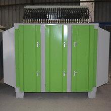 江苏如何设计工业废气处理设备尺寸及规格