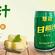 南阳甘蔗汁厂家