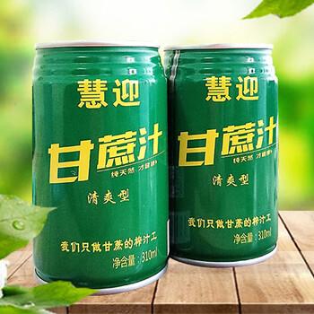 南阳甘蔗汁饮料生产厂家