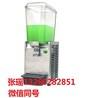 东贝单缸果汁机