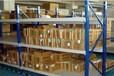 中型货架阁楼货架货位式货架家具货架