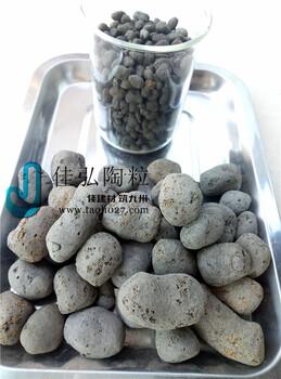 陕西西安陶粒建材厂,页岩陶粒轻质陶粒混凝土