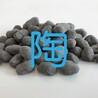 佳弘陶粒厂西安卫生间回填轻质陶粒一车可以送80立方米