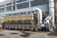廢氣處理設備哪家好催化燃燒廠家