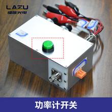 激光二極管905nm脈沖光功率計光學計量儀器圖片
