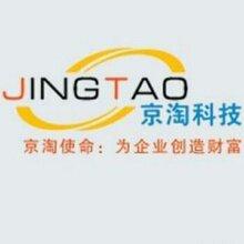 淘宝代运营杭州代运营网站运营托管天猫代运营速卖通运营