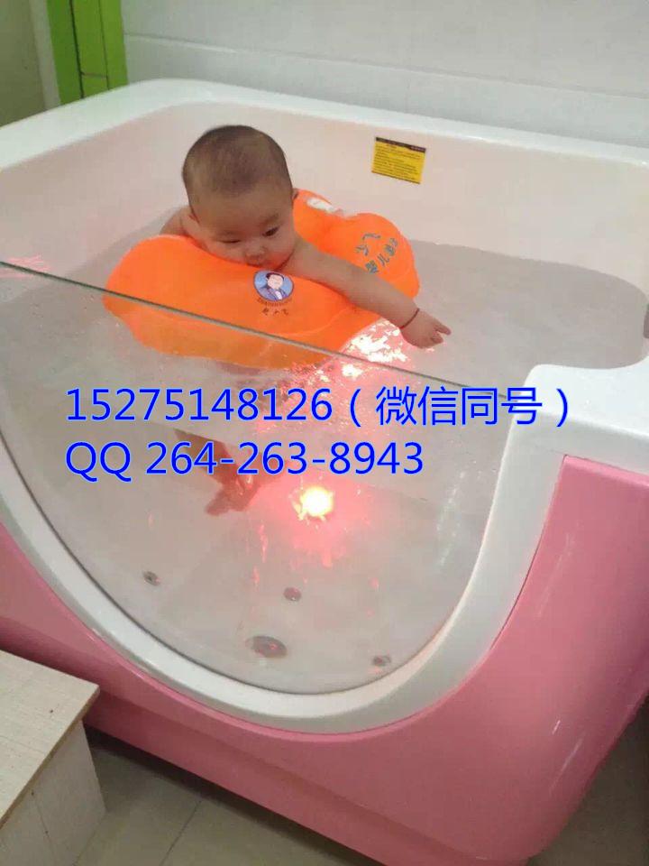 充气洗澡盆报价 厂家图片