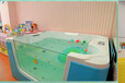 山東新生寶寶洗浴池價格菏澤醫用新生兒專用游泳池生產廠家
