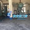 油过滤器ELM01405,ELM01592,特灵油过滤器