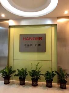 汉诺尔自控系统(广州)有限公司