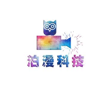 沈阳泊漫科技有限公司