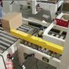 跋涉智能角边封箱机电商小型H形封箱机邮政纸箱自动工字型封箱