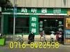 荆州市屈原路耳聋耳鸣助听器进口实惠折扣瑞?#24247;?#40614;西门子助听器好