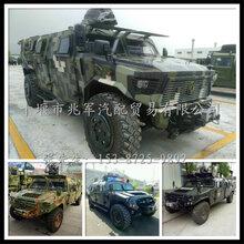 供應東風猛士CSK131裝甲防護型突擊車配件CSK181整車報價圖片