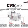 WELCH實驗室雙級旋片泵CRVpro