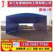 推拉篷活動棚遮陽棚雨棚廠房倉庫