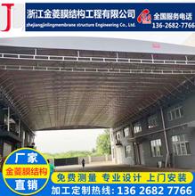金菱膜结构电动雨棚,广州电动推拉篷图片