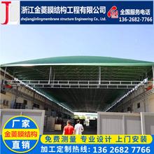 郴州金菱膜结构电动推拉篷,免拆电动雨棚图片