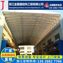 金菱膜结构推拉篷,黄冈电动推拉篷厂家直销图片