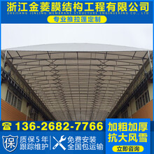 忻州电动推拉蓬图片