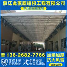 金菱膜结构推拉篷,昭通电动雨棚价格图片