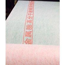 高分子丙綸防水卷材聚乙烯丙綸新型防水卷材廠家直銷
