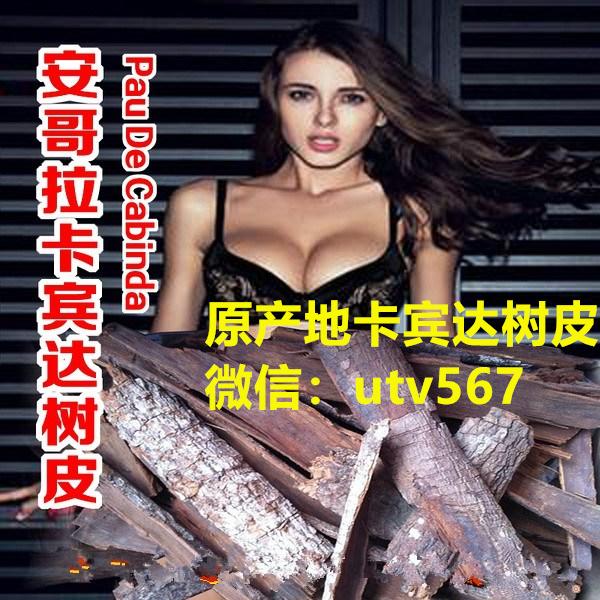天津兴旺顺达装饰工程有限公司