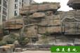 湖州恒美景觀南京塑石假山圖片信譽保證,南京GRC假山圖片