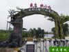 鎮江仿真樹塑石大門造型美觀