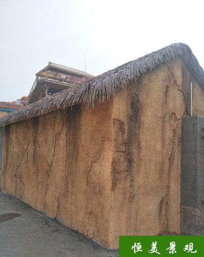 恒美景观水泥艺术墙面施工,苏州塑石艺术墙面恒美景观厂家_塑石艺术墙面工艺