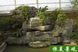 恒美景觀庭院假山造景南京承接恒美景觀真石假山設計廠家直銷