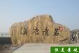 恒美景觀景觀工程成功案例施工,上海承接景觀工程成功案例廠家直銷