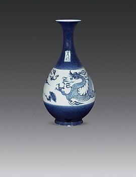 辟邪——一种文房用具。辟邪为古代传说中的神兽