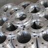 大量批发不锈钢对焊法兰生产厂家
