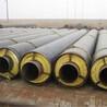 富平钢套钢硅酸钙蒸汽保温钢管生产厂家