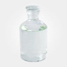 油胺99%化工原料112-90-3