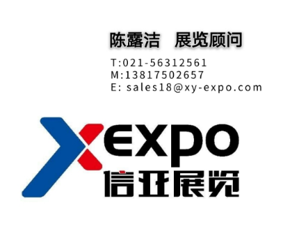 2020美国广告展ISASignExpo