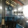 大功率無粗渣選粉機徹底選粉機鈣粉制砂水泥選粉機設備